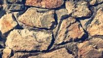 Batu Coade